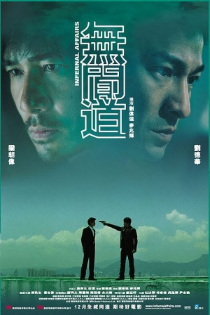 Infernal_Affairs_-_Chinese_one_sheet
