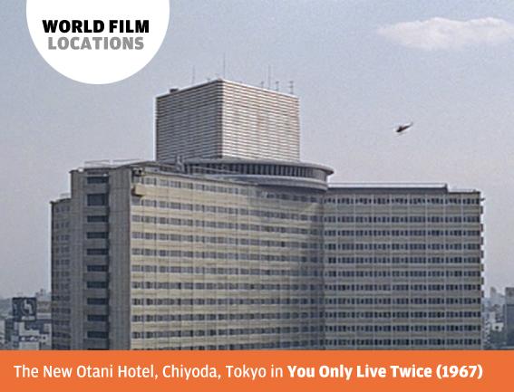 chiyoda_hotel