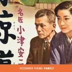 Ozu Cover