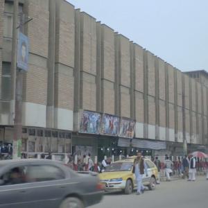Cinema Pameer 1